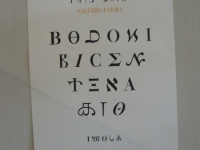 p1150440
