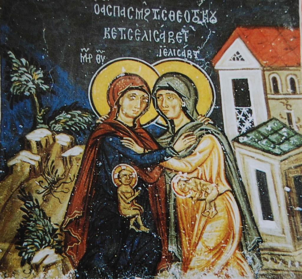 Elisabetta e la Madre di Dio (Pelendri - Cipro