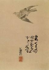 a_little_cuckoo_across_a_hydrangeahaiga_by_yosa_buson