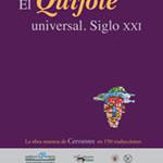 portada-quijote-universal
