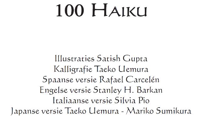 100-haiku