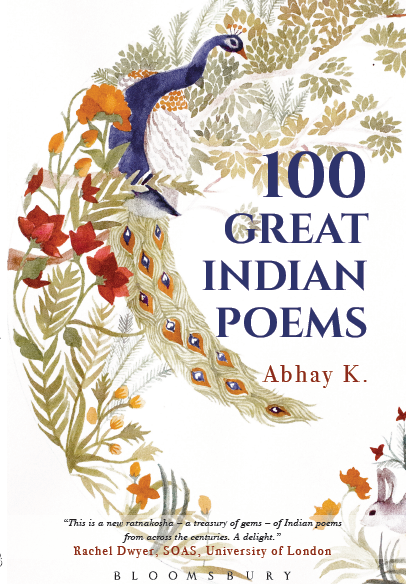 cover-100-great-indian-poems