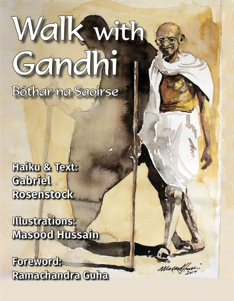walk-with-gandi-cover-evid