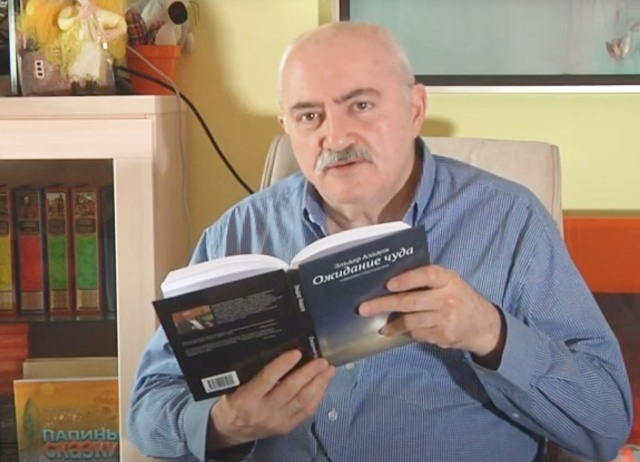 eldar-akhadov