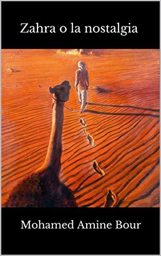 Untitled, Ali Hassoun, 1997