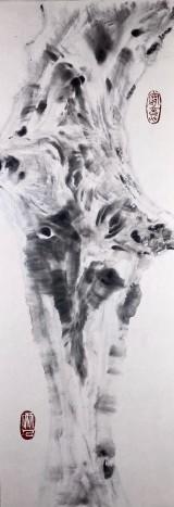 YIJING SACRED ART TOTEM XVII